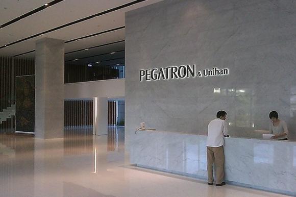 Pegatron, il fornitore cinese di Apple accusato di sfruttamento dei lavoratori