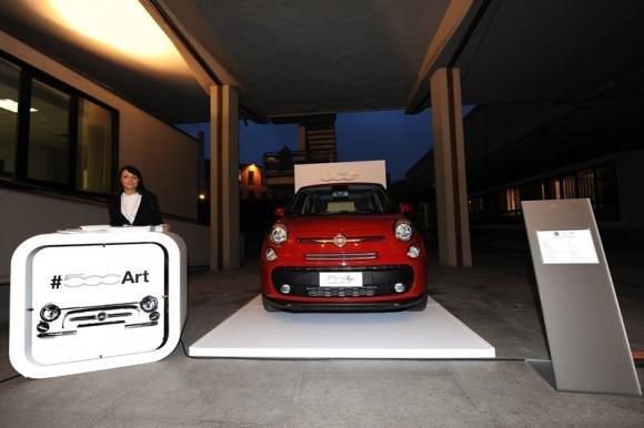 Fiat 500L protagonista alla Galleria d'Arte Moderna di Torino