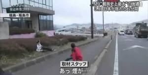 Giappone: terremoto del 2011 di magnitudo 9. Ecco le terribili immagini