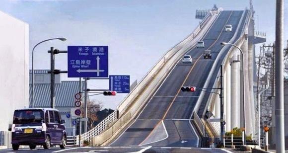 Eshima Ohashi Bridge: il ponte più ripido del mondo