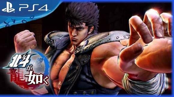 """Hokuto Ga Gotoku, il videogame di Ken il guerriero """"toccherà"""" la PS4 tra 1 anno"""