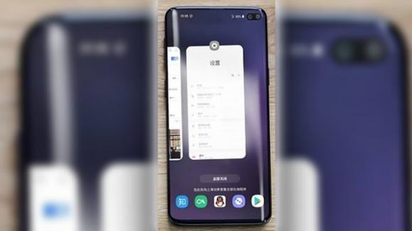 Samsung Galaxy S10: indiscrezioni su design, nomi, autonomia, sicurezza, accessori, listini europei