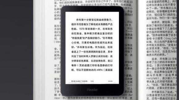 Ufficiale l'iReader T6, il primo ebook reader del gruppo Xiaomi