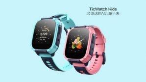 Mobvoi TicWatch Kids: arrivano gli smartwatch per l'infanzia con dual GPS, 4G e borsellino Alipay