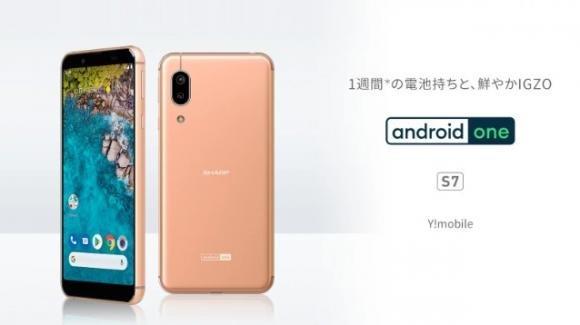 Sharp S7: in arrivo lo smartphone low cost con autonomia di 7 giorni