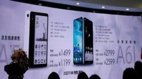 Hisense A5 e Hisense A6L: ecco i nuovi smartphone con display anche e-ink