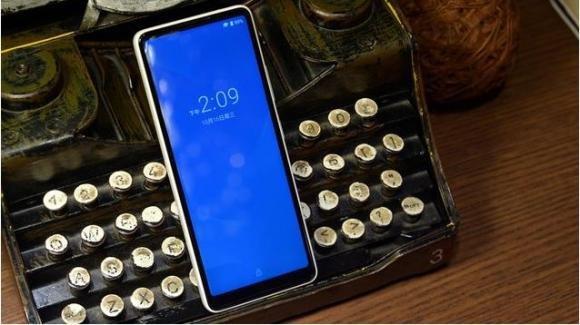 QinAI Assistant Pro: ufficiale il nuovo feature phone patrocinato da Xiaomi