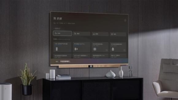Vision 75: in arrivo la maxi smart tv di Huawei con tecnologia Quantum Dot