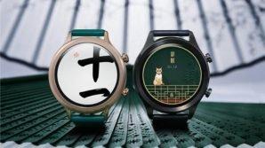 Mobvoi TicWatch Forbidden City Edition: ufficiale il nuovo smartwatch patrocinato da Xiaomi