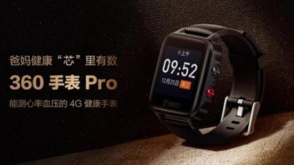 360 Health Watch Pro: ufficiale lo smartwatch per il parental control degli anziani