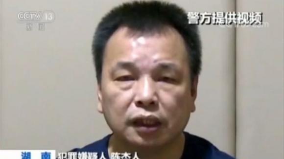 Cina: condannato a 15 anni di carcere per aver criticato il Partito Comunista