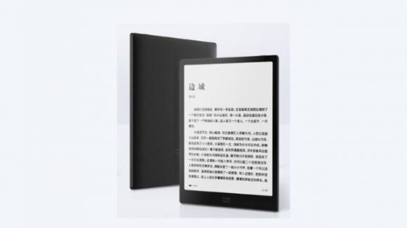MoaaninkPad X: ufficiale il nuovo ebook reader sponsorizzato da Xiaomi