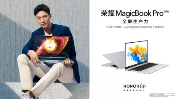 Honor presenta i nuovi portatili MagicBook con processori AMD Ryzen 4000