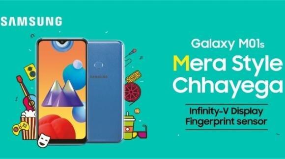 Samsung Galaxy M01s: ufficiale il low cost con dual postcamera e grande batteria