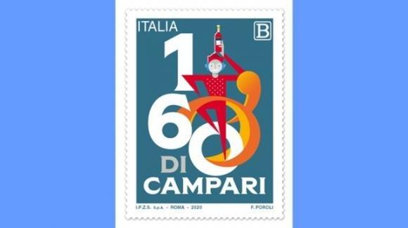 Un francobollo per i 160 anni dell'azienda Campari