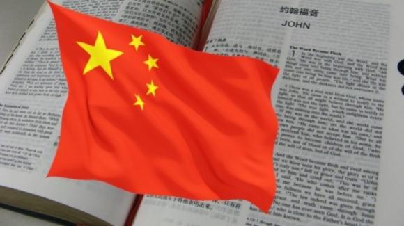 E Gesù scagliò la prima pietra. Il vangelo secondo Pechino