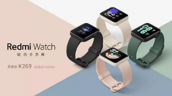 Redmi Watch: esordisce il Cina il primo smartwatch dello spin-off di Xiaomi