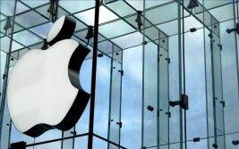 Apple: indiscrezioni su occhiali Apple Glass e sull'auto Apple Car