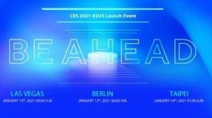 Asus: al CES 2021 con tanto hardware per gioco, lavoro, didattica e intrattenimento