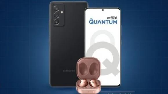 Samsung Quantum 2: ufficiale il nuovo top gamma con sicurezza quantica