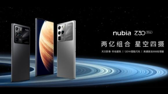 Nubia Z30 Pro: ufficiale il top gamma completo e con 5G