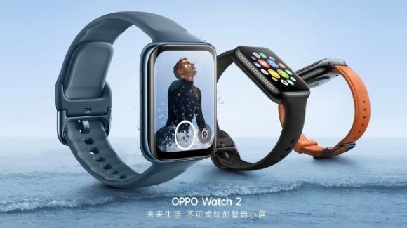 Oppo Watch 2: ufficiale lo smartwatch con doppio processore e super autonomia