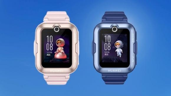 Huawei Children's Watch 4 Pro: lo smartwatch per bambini che fa gola agli adulti