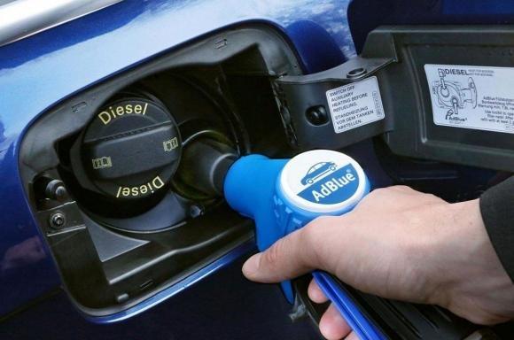 Ferrara, stop alla produzione di AdBlue per le auto diesel nello stabilimento di Yara