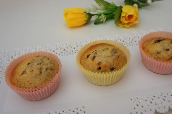 Muffin alla stracciatella