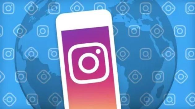 Come scoprire chi smette di seguirci su Instagram. Per Android e iOS