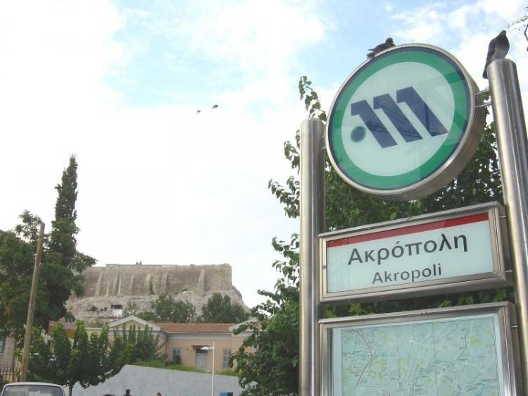 Metropolitana di Atene