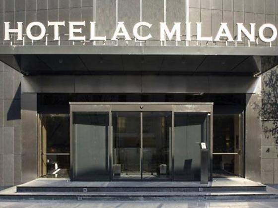 Soggiornare a Milano - Fidelity Viaggi