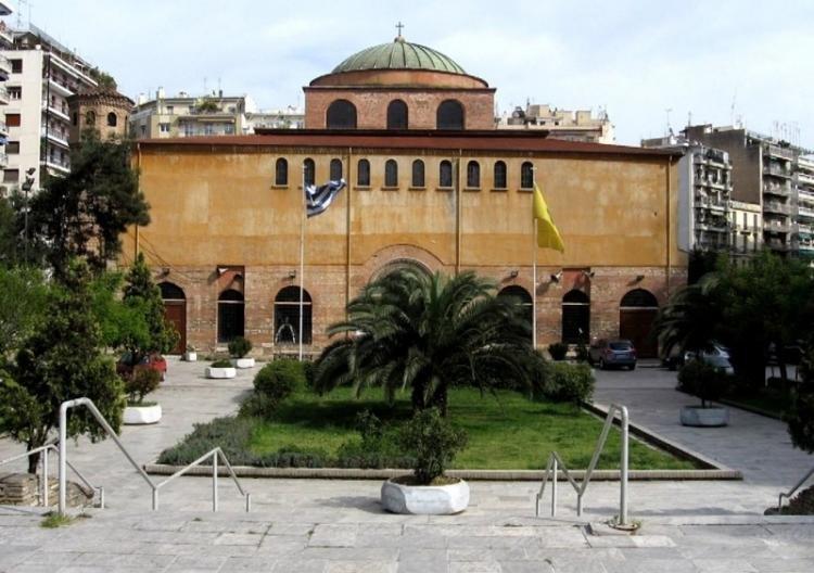 Basilica di Santa Sofia a Salonicco
