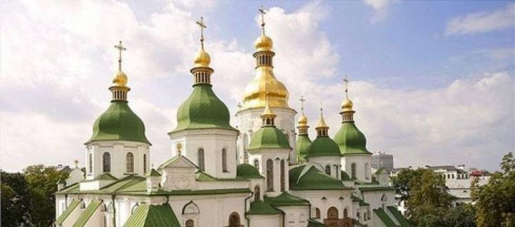 Cattedrale di Santa Sofia a Kiev