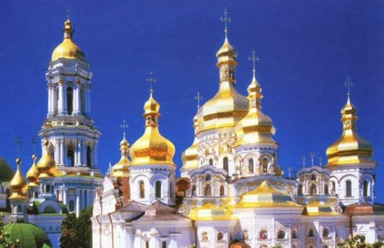 Monastero delle Grotte a Kiev
