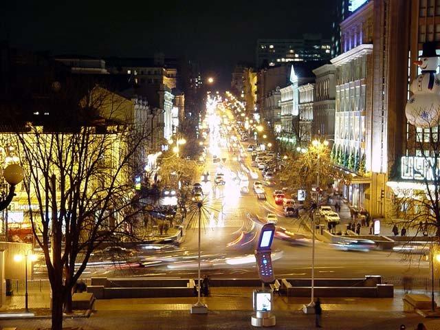 Cosa fare a Kiev di sera