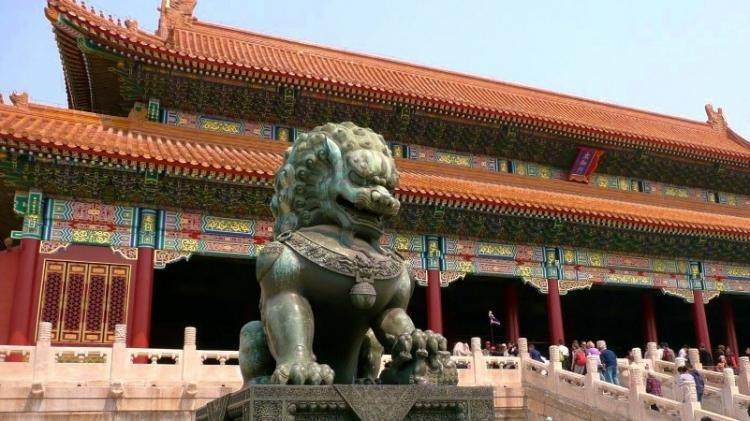 Città Proibita di Pechino