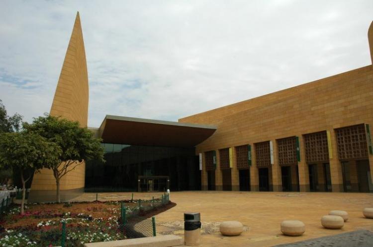 National Museum di Riyad