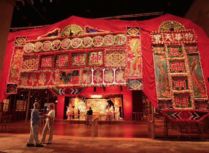 Heritage Museum di Hong Kong