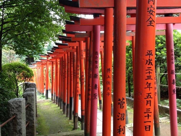 Quartiere Ueno a Tokyo